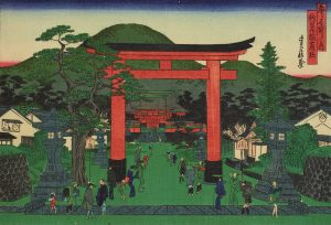 "Mindful Meditations – Visualization Meditation on ""Fushimi Inari Shrine, Famous Places in the Capital"" by Hasegawa Sadanobu"